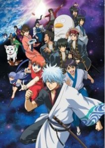 Gintama Episode 8