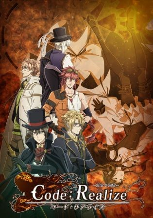 Code:Realize: Sousei No Himegimi Episode 1
