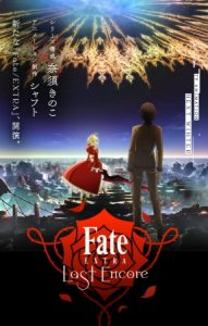 Fate/Extra Last Encore Episode 10 Tamat