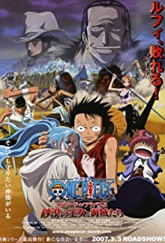 One Piece: The Desert Princess and the Pirates: Adventure in Alabasta 1