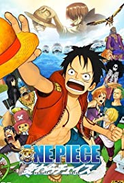One Piece 3D: Straw Hat Chase 1