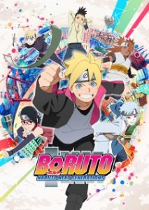 Boruto Episode 107 Subtitle Indonesia