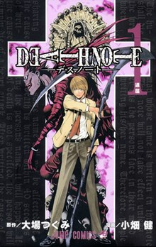 Death Note Episode 21