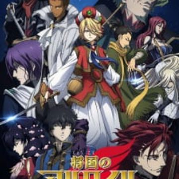 Shoukoku no Altair Episode 10