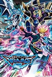 Yu-Gi-Oh! VRAINS Episode 107 Subtitle Indonesia