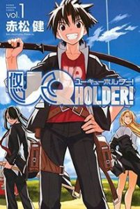 UQ Holder Episode 8