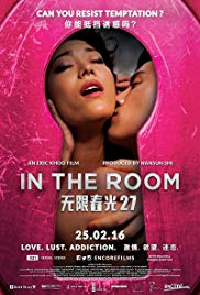 In the Room 1