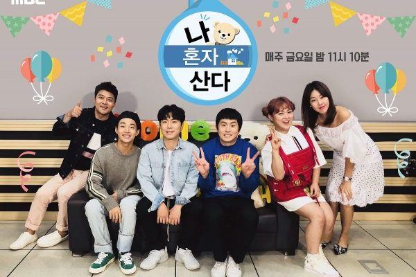 I Live Alone Episode 6