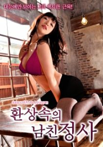 Satomi Has Released Everything in Bold Massage