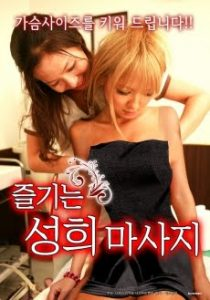 Goals of the Boarding House Mistress