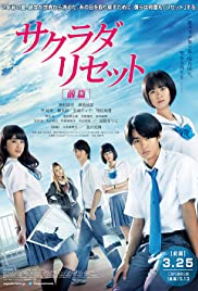 Sakurada Reset Part I