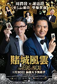 From Vegas to Macau