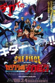 One Piece: Giant Mecha Soldier of Karakuri Castle