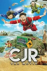 CJR The Movie: Fight Your Fear