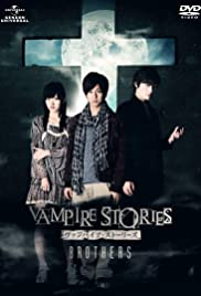 Vampire Stories: Brothers