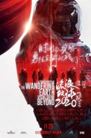 The Wandering Earth – Special Edition: Beyond 2020