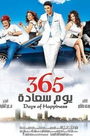 365 Days of Happiness !